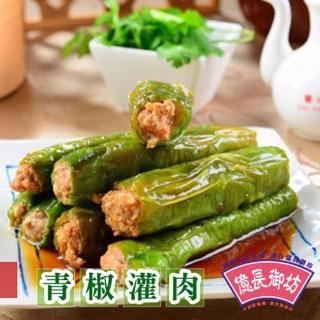 【鮮食家任選799】南門市場億長御坊青椒灌肉(300g/包)