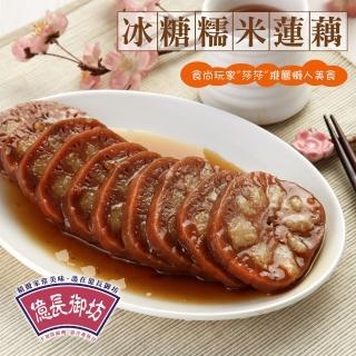【鮮食家任選799】南門市場億長御坊冰糖蓮藕(300g/包)