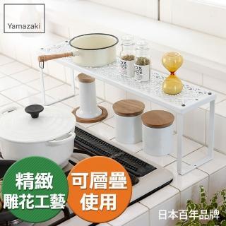 【YAMAZAKI】Kirie典雅雕花單層架(白)
