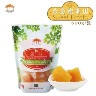 【五桔國際】金食蜜地瓜(500g)