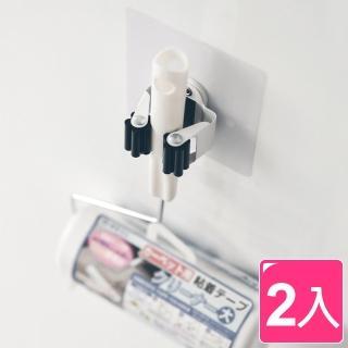 【樂活主義】新魔力霧面無痕貼系列-萬用工具夾(2入組-搶購)