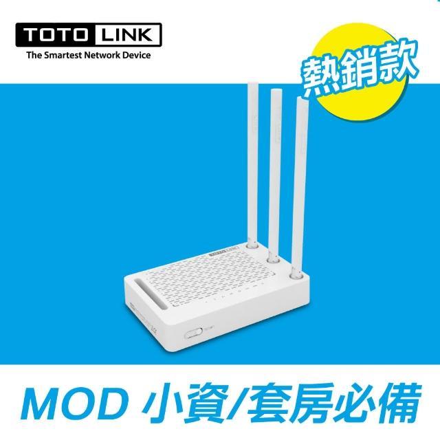 【TOTOLINK】N302RE 300Mbps 高速無線分享器(三天線)