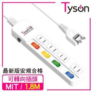 【Tyson太順電業】TS-244AS 2孔4切4座延長線-1.8米(轉向插頭)