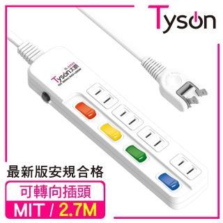【Tyson太順電業】TS-244AS 2孔4切4座延長線-2.7米(轉向插頭)