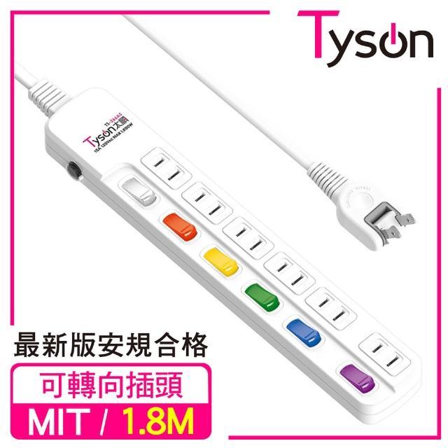 【Tyson太順電業】TS-266AS 2孔6切6座延長線-1.8米(轉向插頭)