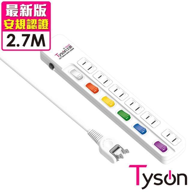 【Tyson太順電業】TS-266AS 2孔6切6座延長線-2.7米(轉向插頭)