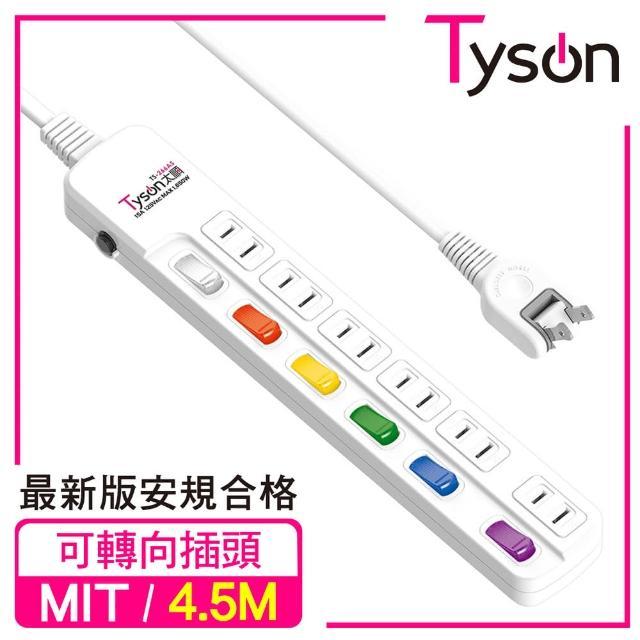 【Tyson太順電業】TS-266AS 2孔6切6座延長線-4.5米(轉向插頭)