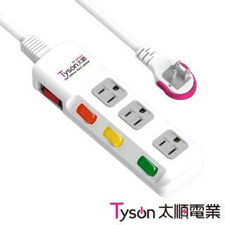 【Tyson太順電業】TS-343AS 3孔4切3座延長線-1.8米(拉環扁插)