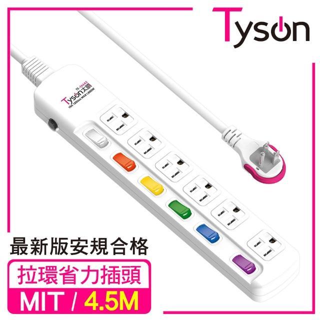 【Tyson太順電業】TS-366AS 3孔6切6座延長線-4.5米(拉環扁插)