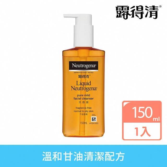 【Neutrogena露得清】洗面露無香精(175ml)