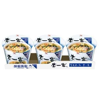 【來一客】鮮蝦魚板風味3入/組(清甜蝦仁