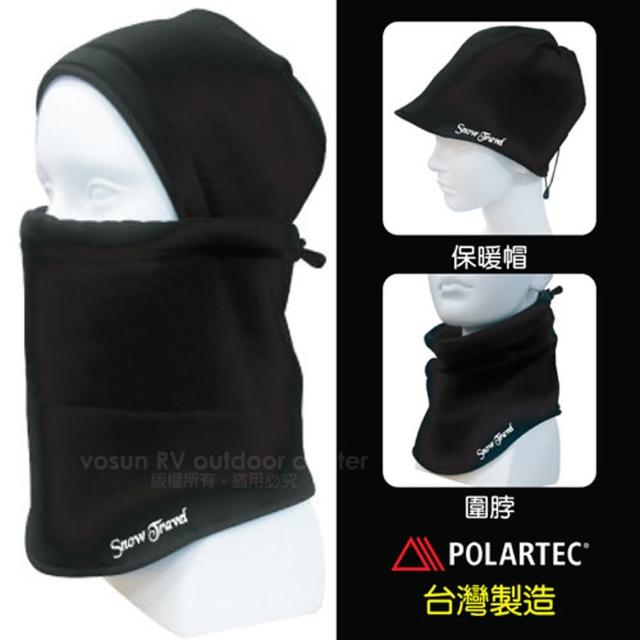 【SNOW TRAVEL】台灣製 POLARTECR 多功能三用保暖帽/圍脖(黑 AR-70)