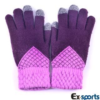 【Ex-sports】觸控手套 智慧多功能(女款-501)