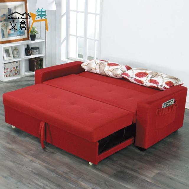 【文創集】蘇爾登 時尚紅二用亞麻布沙發/沙發床(拉合式機能設計)