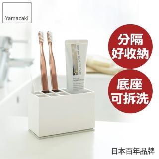 【YAMAZAKI】MIST-亮彩牙刷架(白)