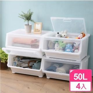 【真心良品】春日雙開直取式整理箱50L(4入)
