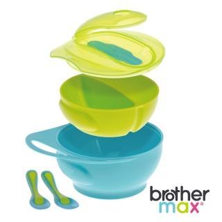 【英國 Brother Max】輕鬆握攜帶型學習碗(藍 附2支感溫湯匙)