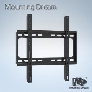 【MountingDream】固定式電視壁掛架 適用26吋-55吋(電視壁掛架)