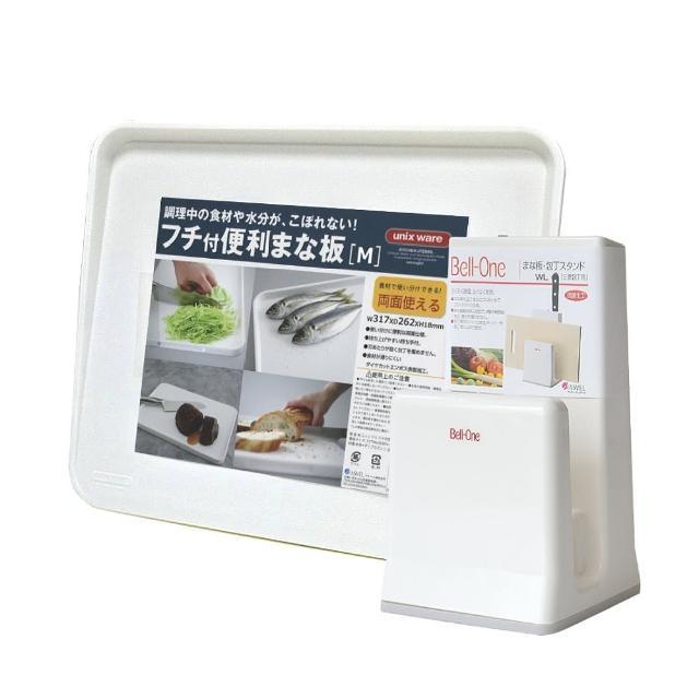 【日本ASVEL】奈米銀抗菌斜面砧板M+刀具砧板架