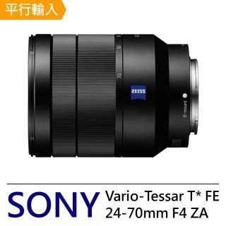 【SONY】卡爾蔡司Vario-Tessar T* FE 24-70mm F4 ZA OSS(平輸)