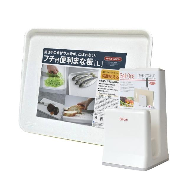 【日本ASVEL】奈米銀抗菌斜面砧板L+刀具砧板架
