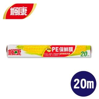 【楓康】PE保鮮膜 30cmX20m