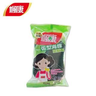 【楓康】弧形海綿菜瓜布(單片裝)