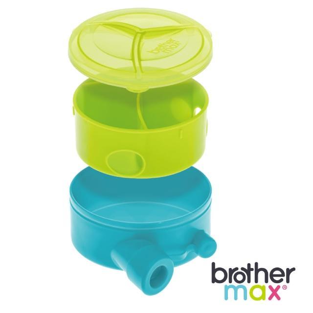 【英國 Brother Max】旋轉式奶粉分裝盒(藍)福利品出清