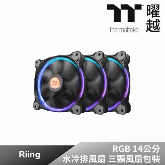 【Thermaltake 曜越】Riing RGB 風扇 14公分 3入裝(CL-F043-PL14SW-B)