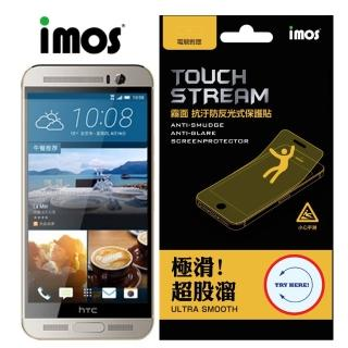【iMOS Touch Stream】HTC One M9 PLUS 上下段Dot View保護貼(霧面)
