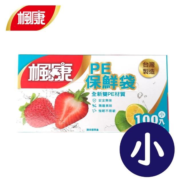 【楓康】PE保鮮袋 小(100入/18x25cm)
