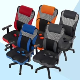 【BuyJM】艾迪3D專利坐墊大護腰多功能高背辦公椅/電腦椅(五色可選)