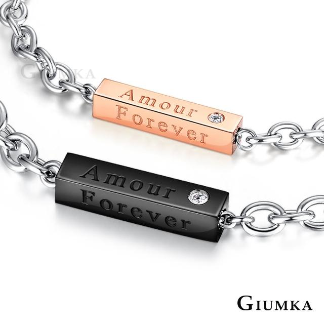 【GIUMKA】情侶手鍊 一字手鍊 Amour 白鋼 單個價格 MH5047-5(黑玫款)