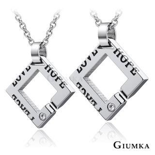 【GIUMKA】快速到貨-情人對鍊 愛與希望和平  情侶項鍊 珠寶白鋼鋯石 MN5117-4(銀色款)