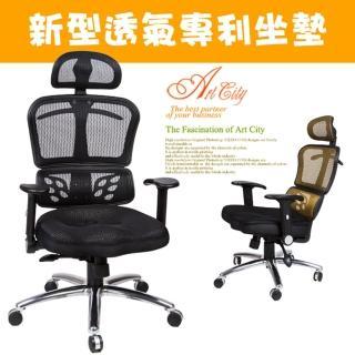 【Buyjm】凱斯機能高背超透氣專利3D鋁合金腳辦公椅(兩色可選)