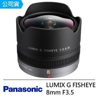 【Panasonic】FISHEYE 8mm F3.5 魚眼鏡頭(公司貨)