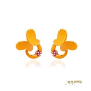 【J'code 真愛密碼】動靜耳環(時尚金飾)