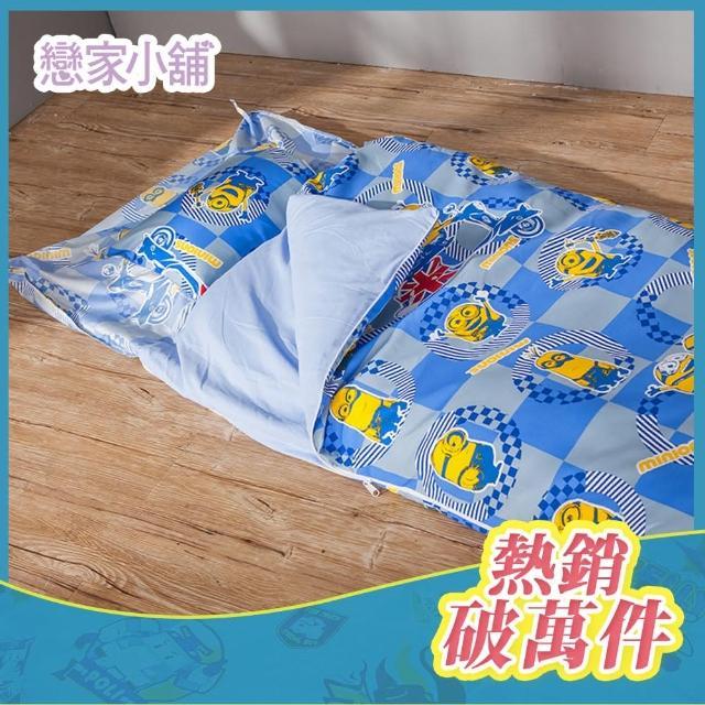 【樂芙】100%台灣製兒童睡袋(小小兵-壞蛋來了)