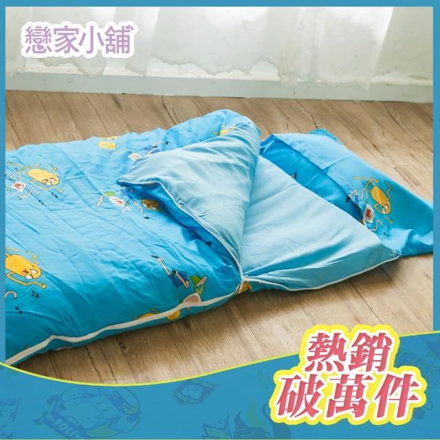 【樂芙】100%台灣製兒童睡袋(探險活寶-歌唱篇)