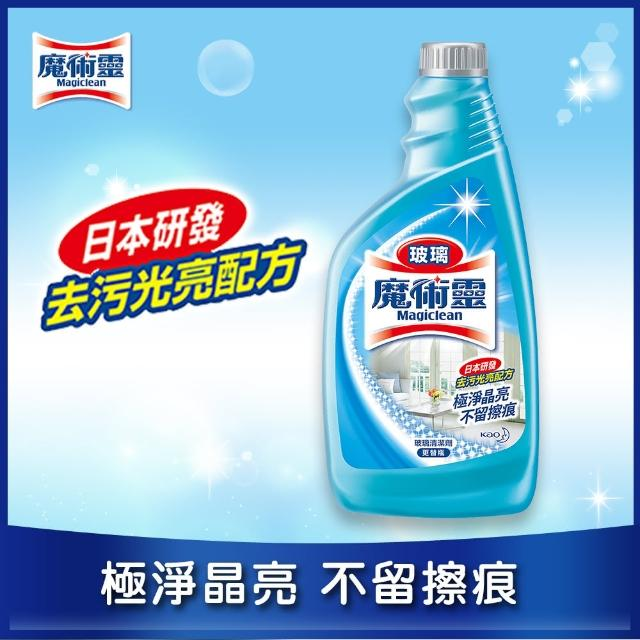 【魔術靈】玻璃清潔劑更替瓶(500ml)