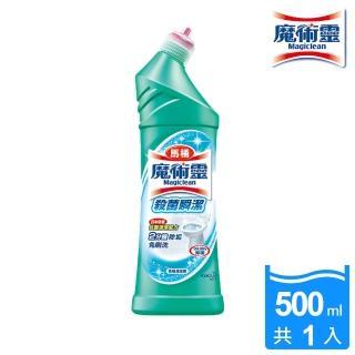 【魔術靈】殺菌瞬潔馬桶清潔劑(500ml)