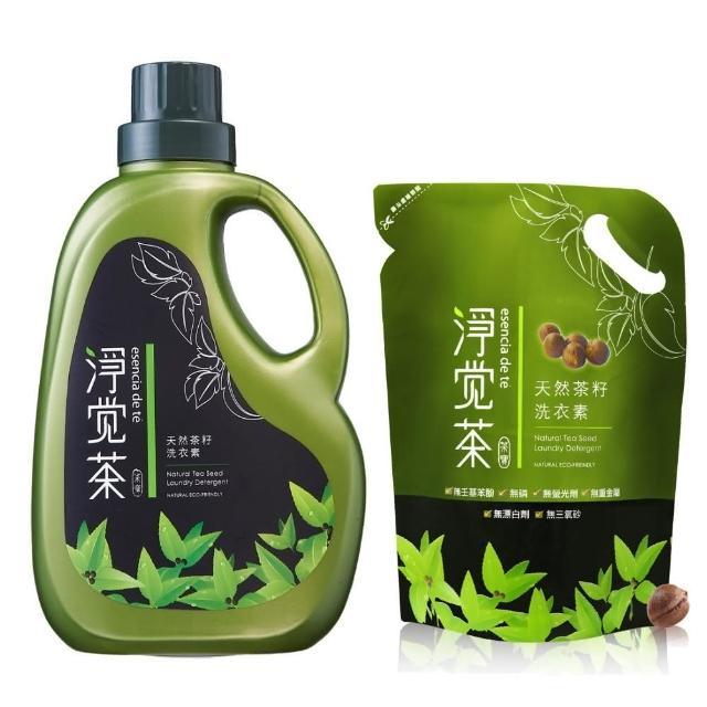 【茶寶茶籽】淨覺茶