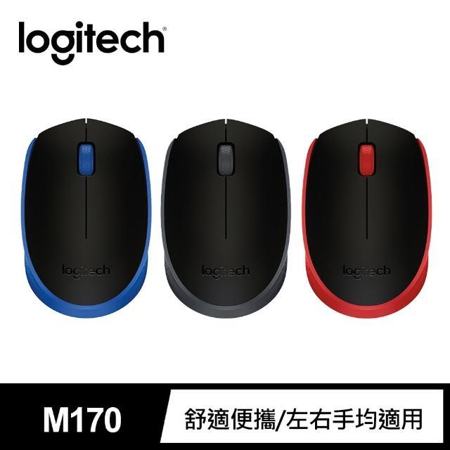 【Logitech 羅技】M170無線滑鼠