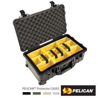 【美國 PELICAN】1514 氣密箱 登機箱 含隔層組(黑色)