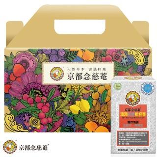 【京都念慈菴】清潤無糖枇杷膏禮盒組(6盒)