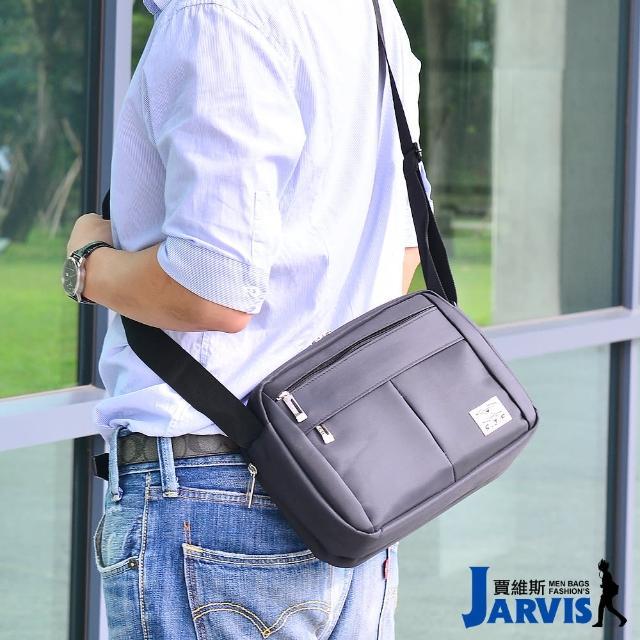 【Jarvis 賈維斯】側背包 休閒公事包-SJF(A016)