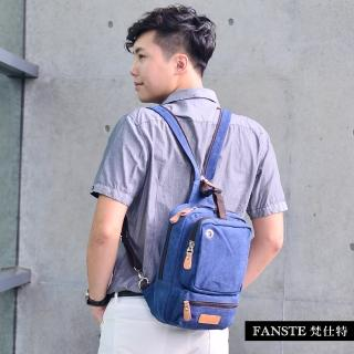 【Fanste_梵仕特】帆布遊風 多功能後背包(310)