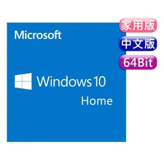 【Microsoft微軟】Windows Home 10 64Bit 中文隨機版(Win 10)