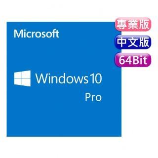 【Microsoft微軟】Win PRO 10 64 Bit 中文隨機版(Win 10)