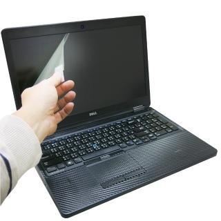 ~EZstick~DELL Latitude 15 E5550  靜電式筆電液晶螢幕貼^(